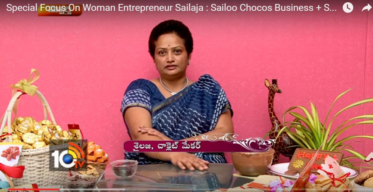 Special Focus On Woman Entrepreneur Sailaja